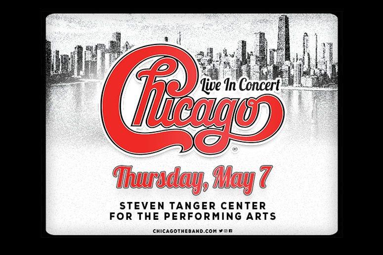 chicago tanger center
