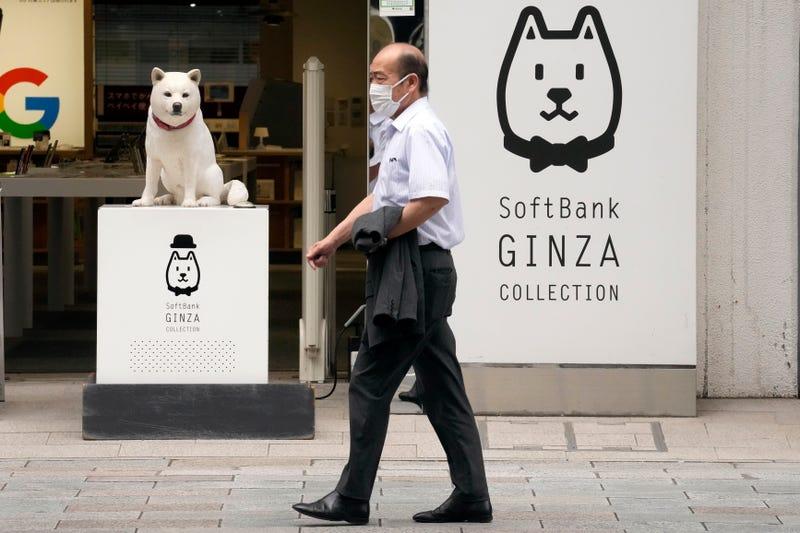 Japan SoftBank