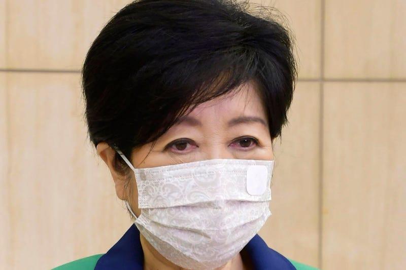 Japan Tokyo Governor
