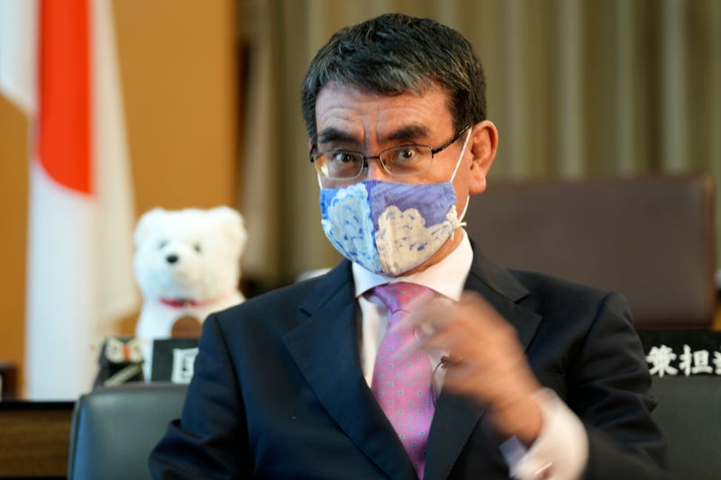 Japan Vaccine Minister AP Interview