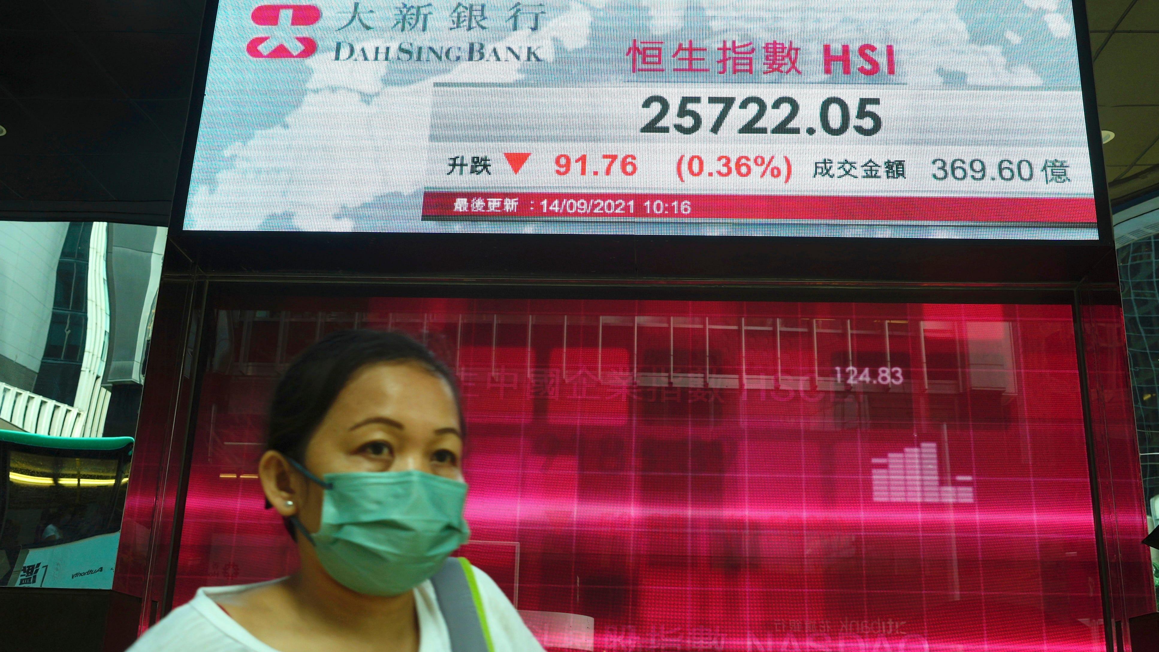 Asian stocks mixed as investors await US inflation data
