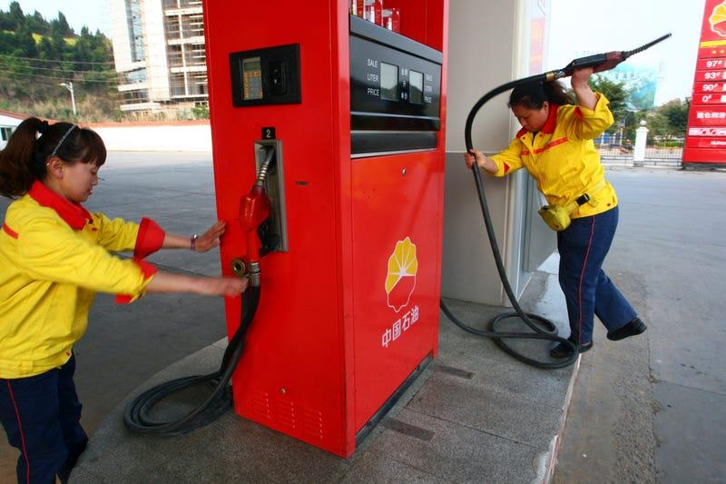 China State Industry Profit