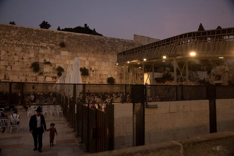 Jerusalem Shrine Bridge