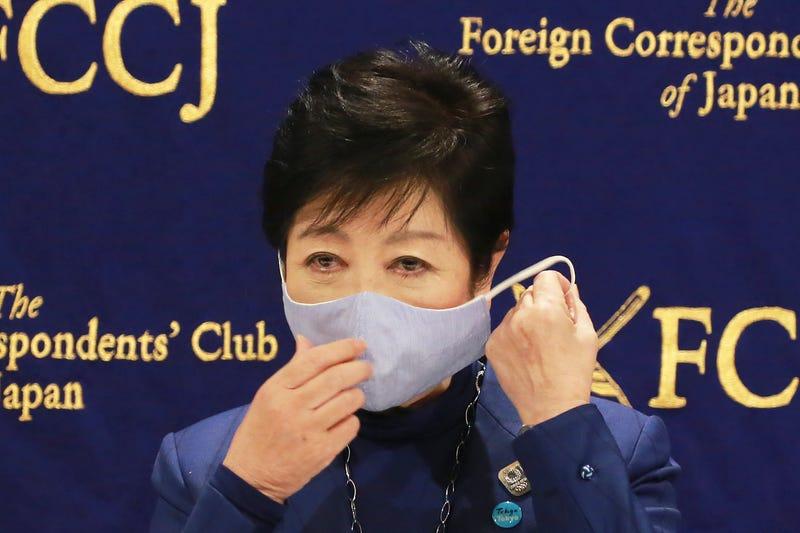 Virus Outbreak Tokyo Koike