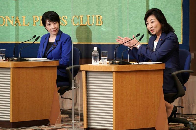 Japan Politics Two Women