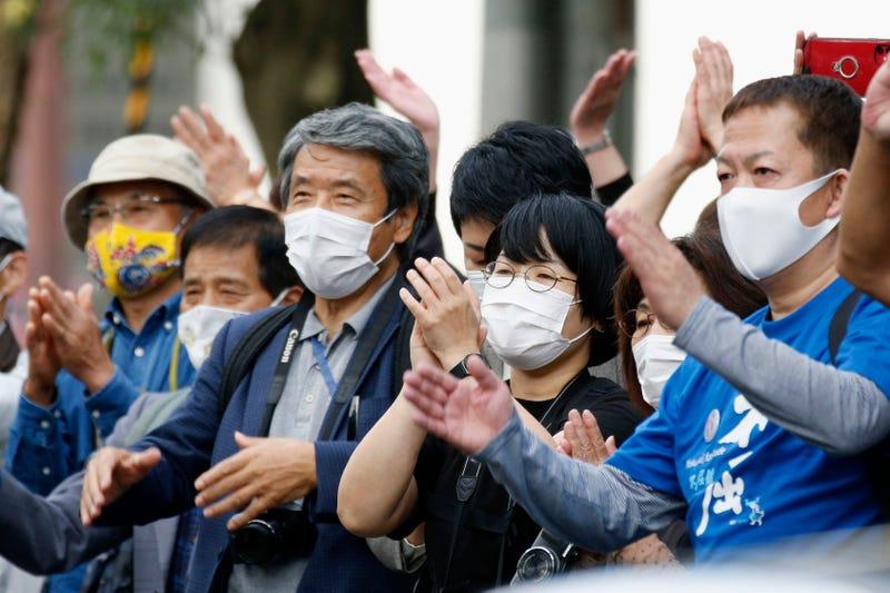 Japan Nuclea Ruling