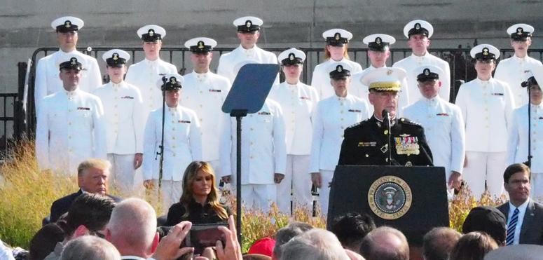 Dunford at Pentagon remembrance ceremony