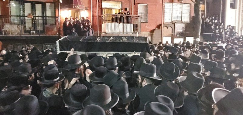 Jersey City Shooting Funeral