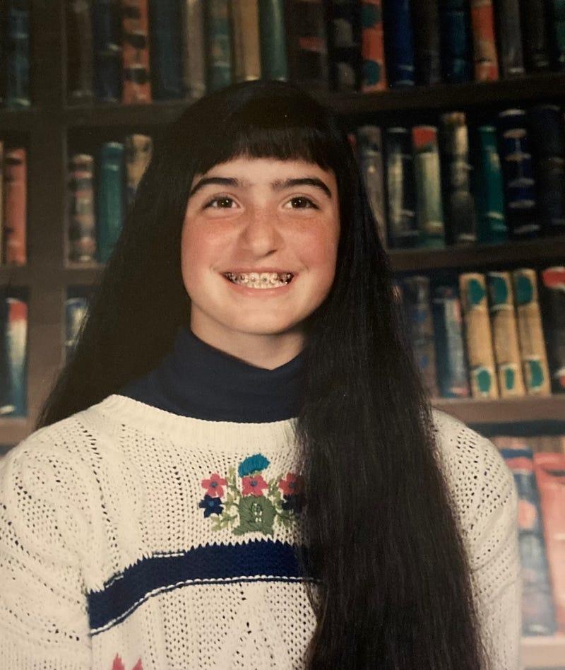 Kendra's 7th grade school picture circa 1995
