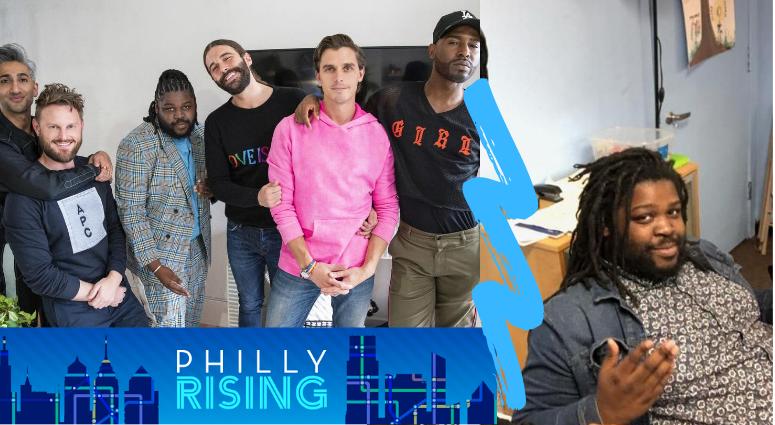 Philly Rising: Tyreek Wanamaker