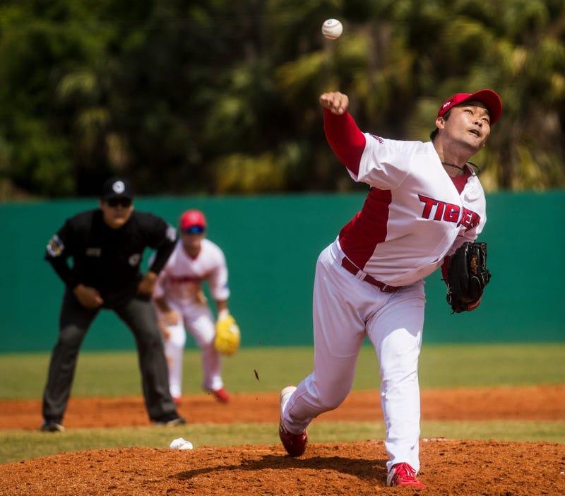 Korean pitcher