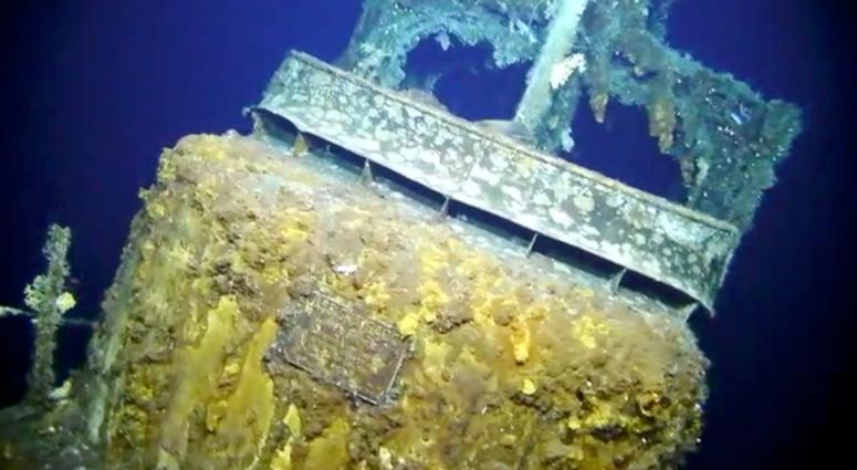 Image of USS Grayback sunken submarine