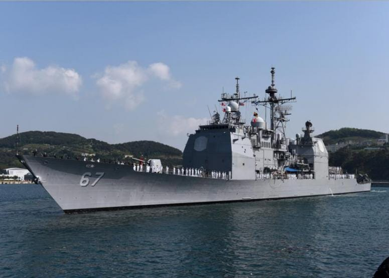 USS Shiloh (CG-67)