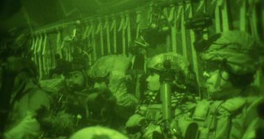 Afghan commandos