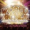 @Djinfamous Weekend Mix 6