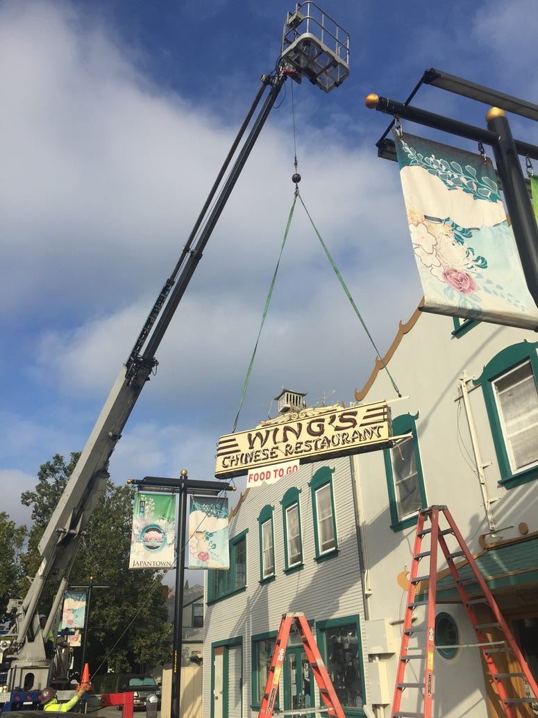 The neon sign that once lighted the way to Wing's Chinese Restaurant was removed on Aug. 28, 2019, months after the restaurant shut.