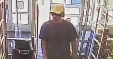 Lower Burrell Robbery Suspect