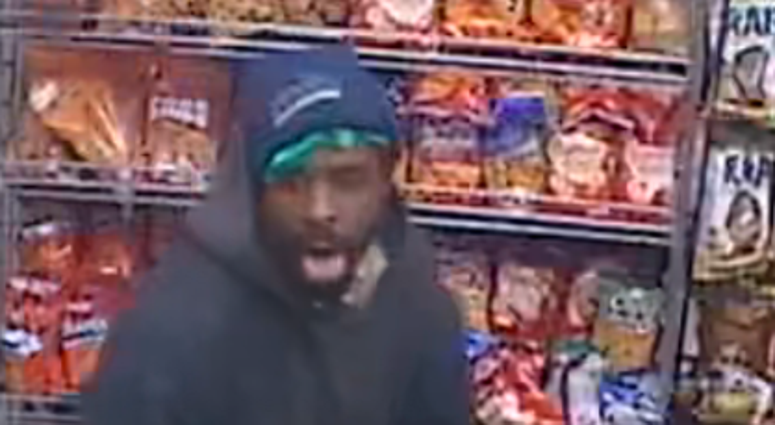Stabbing suspect in Lincoln-Lemington