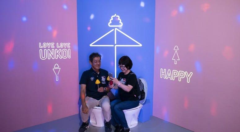 poop museum in Japan