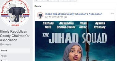 Jihad Squad meme on Illinois Republicans Facebook