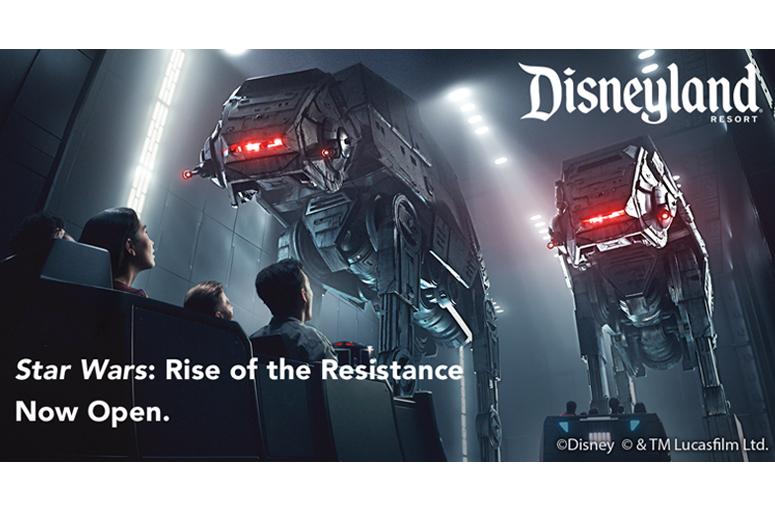 Disneyland® Resort Getaway ATAT