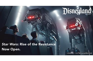 Disneyland® Resort Getaway ATAT (on-air)