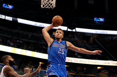 Chandler Parsons, Dallas Mavericks, Dunking, 2014