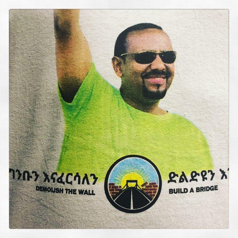 Ethiopian PM Dr. Abiy Ahmed (Photo of T-shirt taken by D. Monterrey)