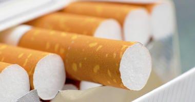 Macro shot of cigarette pack