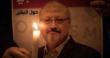 Jamal Khashoggi memorial