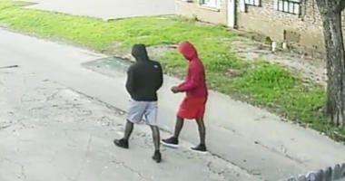 Dallas Robbery Suspects