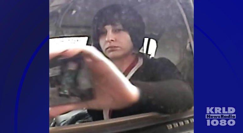 ATM Skim Suspect