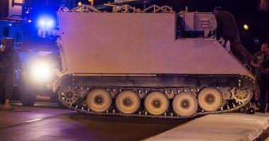 AP Tank