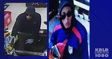 Haltom City Robbery Suspect