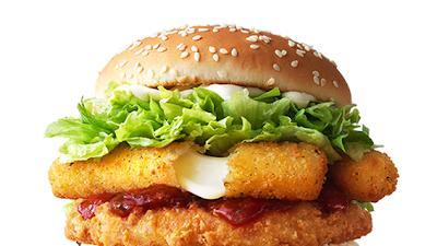 The Fast Food Report with Jensen Karp - McDonald's McChicken Mozzarella