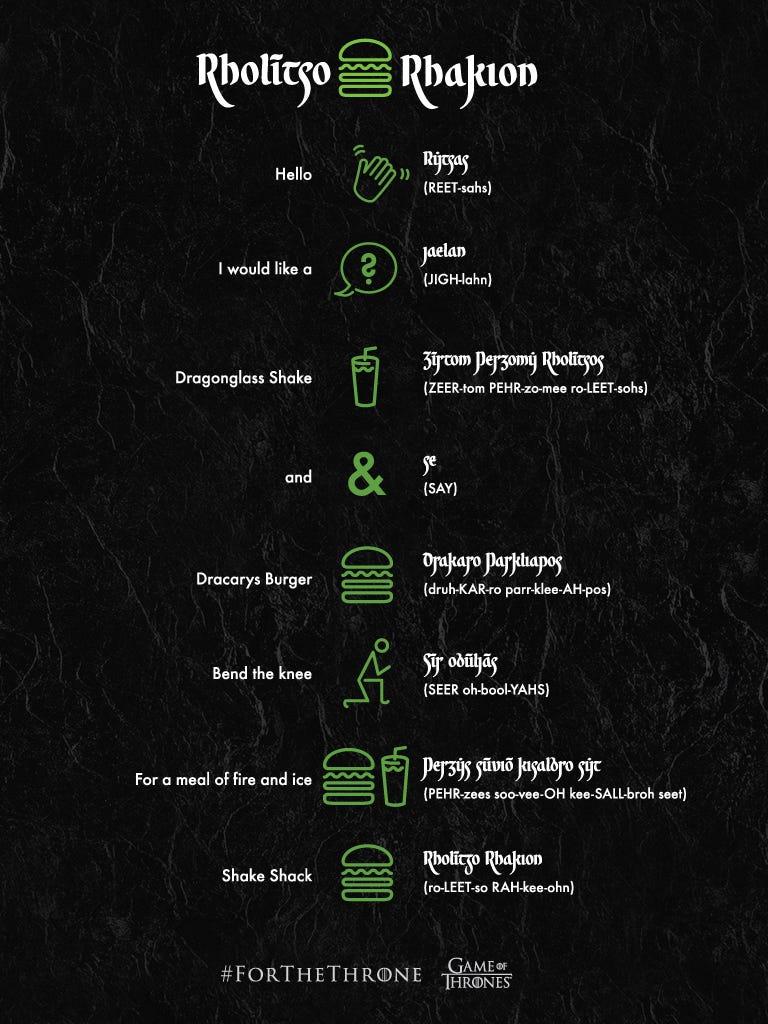 Shake Shack's Valyrian pronunciation guide
