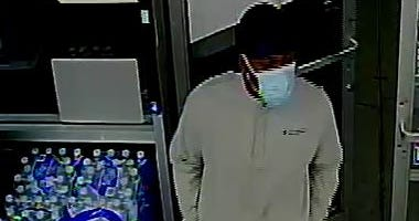 Surveillance snapshot of a robbery suspect from 1-20-21