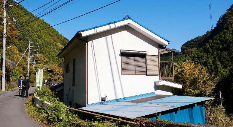 Four years ago, Naoko and Takayuki Ida were given a house. For free.