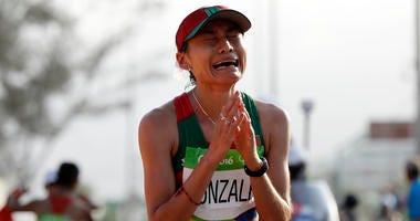 Maria Guadalupe Gonzalez