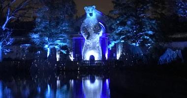 A 35-foot talking polar bear greets Philadelphia Zoo visitors in a new holiday event