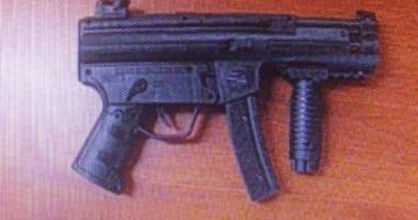 Fake Gun Waukegan