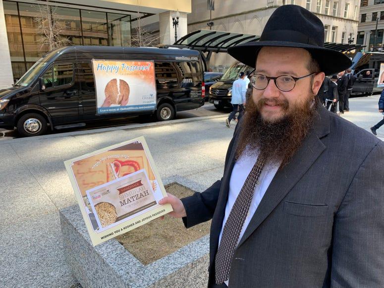 Rabbi Yosef Moscowitz