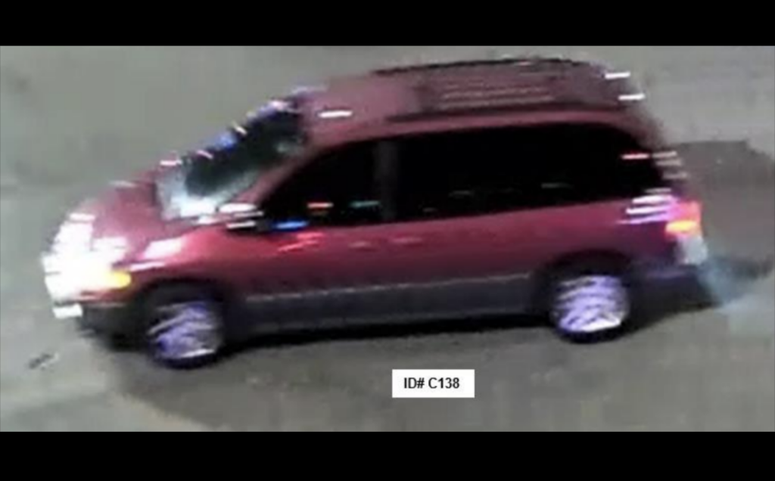 The ATF and Chicago police are asking for help identifying a vehicle wanted in connection with a May 30, arson in the Loop.
