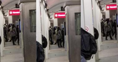 Red Line Suspect