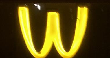 McDonalds Upside Down