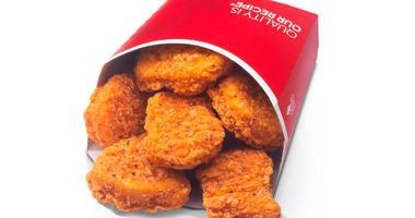 Spicy Chicken Nuggets