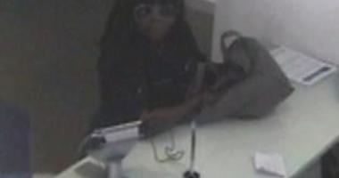 Surveillance image of the woman suspected of robbing a Citibank branch on June 15, 2019, at 2295 N. Milwaukee Ave.