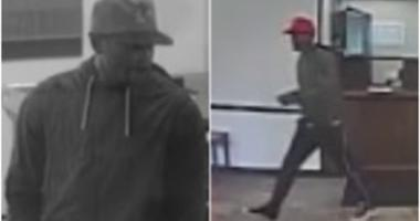 Surveillance image of the person the FBI said robbed a bank on Aug. 16, 2019, in Summit.