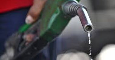 Gas Prices Down Slightly