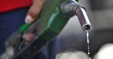 Gas Prices Lower Still